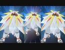 自由にポケモンマスターズを初見実況プレイ Part19(太陽を食らいし獣)