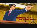 逆転裁判実況プレイPart3 第2話 逆転姉妹 法廷パート1