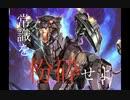 【ゆっくり実況】ZENONZARD Act-R- #1【黒虎咆哮】