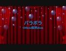 [ピアノ 楽譜] パラボラ / Official髭男dism (offvocal 歌詞:あり / ガイドメロディーあり)