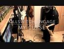 [ 一人LIVE妄想 ] Killswitch Engage - My Curse ベース弾いてみた [ Bass Cover ]