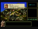 【タクティクスオウガ】Lルート・バッドエンドRTA 04:24:52 PART5 【Wii U VC】
