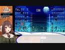 能登麻美子の『あー』だけが上手な八重沢なとり