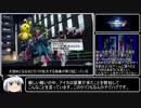 【感想動画】PSO2 ストーリーモード Ep.6-⑤