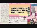 【HoneyStrap】週間ハニスト日誌【2020/04/26~05/02】