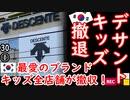 まぁ、少子化も激しいし... 【江戸川 media lab HUB】お笑い・面白い・楽しい・真面目な海外の反応