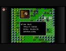 【ファイアーエムブレム暗黒竜と光の剣】名作ゲームをやろう【Part12】