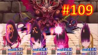 sakiquest3 #109:咲RPGを「咲-saki-」好きが全国編の話をしながらゆっくり実況(初見プレイ)