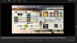 [プレイ動画] 戦国無双4の長篠の戦い(武田軍)をへすてぃあでプレイ