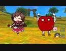【ドリンゴ食エストⅩ】たべるんごの旋律