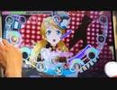 【スクフェスAC】ラブノベルス [PLUS☆13] アケフェス特別編25