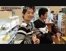 【2020-05-29投降】(サブチャンネル)のまさんち COBITO-19で自粛ムードなのにイエハイ車中泊旅フル20200320 2/?【幸せ家族編完結】