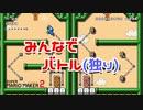 【実況】マリオ初心者がみんなのワールドを遊んでみる ~孤独編~【マリオメーカー2】