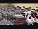 【単発インセイン】「大学」に通うミュウツーと双子鼠のインセイン【ゆっくりTRPG】