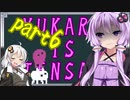 【BABA_IS_YOU】YUKARI IS TENSAI? part6