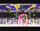 自粛【ピアノ】