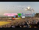 【PCFシーズン3トーナメント】プリンセスコネクトReDivevsアイドルマスターシンデレラガールズPart2