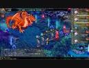 アルフヘイムをヴァンプと一緒!! 20200530_幻想竜戦