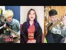 アニメ 鬼滅の刃 オープニング曲「LiSA 紅蓮華」のカバー動画。