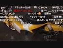 2020/05/30 七原くん  雑談と納車②高画質版