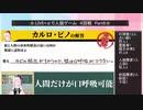 .LIVE+α人狼 4回戦(22猫共有子狐村)Part6