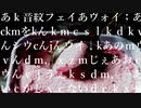 篤斗毛人 / feat.音街ウナ