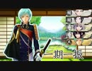 【演じてみた】粟田口派の刀剣男士たち【音MAD】
