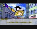 真・眼鏡の天使TRPG:メガネリオン∞【実卓リプレイ】