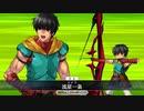 【Fate/Grand Order】『Fate/Requiem』盤上遊戯黙示録 第4のゲーム 4戦目勝利パターン