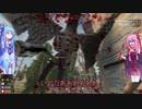 【7dtd】美少女サバイバーアカネちゃんが慎重プレイで征く7_days_to_die【琴葉茜・葵実況】part 2