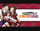5.30生肉 バンドリ! ガールズバンドパーティ!presents Afterglowの夕焼けSTUDIO 第35回