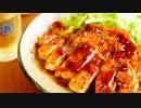 【トンテキ梅酒煮】ひとり豚肉×おつまみ祭り。5種【カリーブルスト】