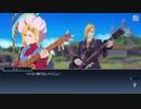 テイルズオブザレイズ プレイ動画(途中から) part018