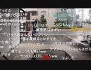 2020/05/31 七原くん  雨、テスト 3分。高画質版