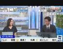 最新気象解説 山口さんはビールお好きですか? (2020-05-31)