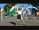 【MARII】愛の詩【踊ってみた】
