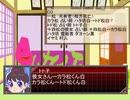 初心者だらけのおそ松さん人狼17村目part3