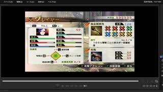 [プレイ動画] 戦国無双4の長篠の戦い(武田軍)をりんこでプレイ
