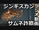 ゆかりんキッチンseason1-12.5 (ラジオ動画)