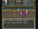 ドラクエ6 キラーマジンガ&ガーディアン戦