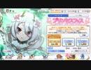 プリンセスコネクト! Re:Dive プリフェス コッコロ【プリンセス】ガチャ