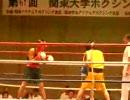 アマチュアボクシング 井岡一翔