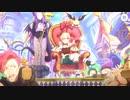 【プリンセスコネクト!Re:Dive】不思議の国のリノ 小さなアリスと希望の絵本 第3話