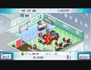 (Switch)ゲーム発展国++ プレイ動画05 by KANAN