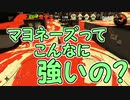 【実況】1人でFestival【Splatoon2】#1