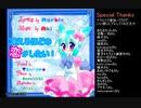 【ボカロ オリジナル曲】凍えるような恋がしたい! 【結月ゆかり】