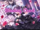 【バンドリ】Blessing Chord