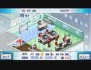 (Switch)ゲーム発展国++ プレイ動画06 by KANAN