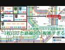 東京のJRの「普通」「快速」「通勤快速」などの停車駅を1枚に表した結果がこちらです。