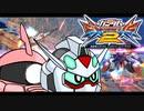 【EXVS2】シャア専用ザク その79 ならば力を合わせるまで!【ゆっくり実況】